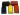 Färgkrita Premium Varm/Mild/Kall till baggsele